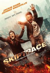 Skiptrace (2016) คู่ใหญ่สั่งมาฟัด hd