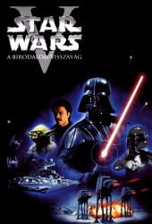 Star Wars 5 The Empire Strikes Back สตาร์ วอร์ส ภาค 5