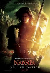 The Chronicles of Narnia 2 (2008) อภินิหารตำนานแห่งนาร์เนีย 2
