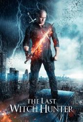 The Last Witch Hunter (2015) เพชรฆาตแม่มด