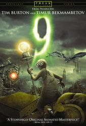 9 ซูเปอร์ไนน์ อัจฉริยะพลิกโลก (2009)