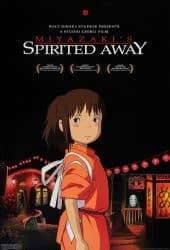 Spirited Away (2001) มิติวิญญาณมหัศจรรย์