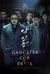 The Gangster, The Cop, The Devil 2019