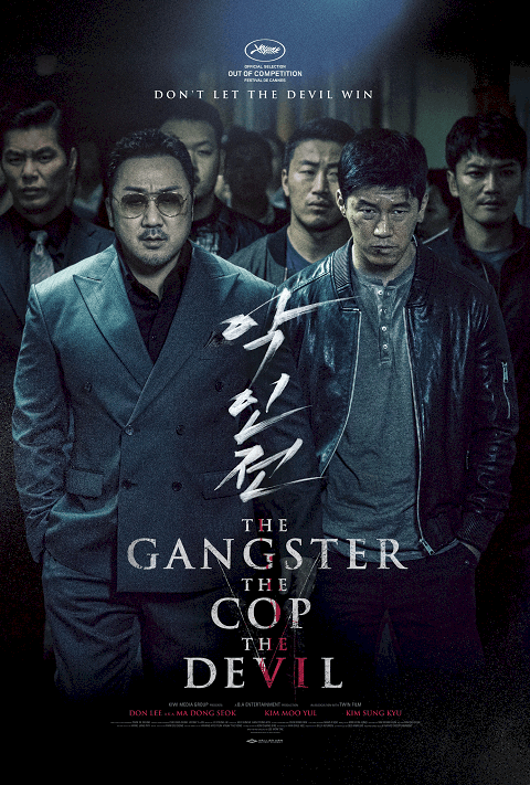 The Gangster, The Cop, The Devil (2019) ซับไทย