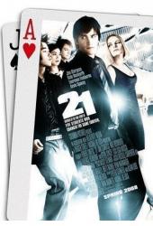 Twenty One (2008) 21 เกมเดิมพันอัจฉริยะ