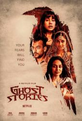 Ghost Stories เรื่องผี เรื่องวิญญาณ (2020) NETFLIX ซับไทย