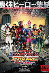 Kamen Rider Heisei Generations Final- Build & Ex-Aid with Legend Rider 2017