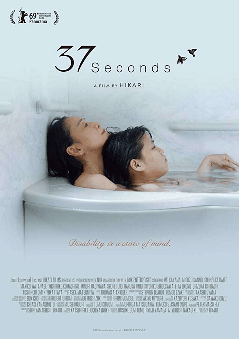 37 Seconds (2019) 37 วินาที [ซับไทย]