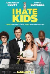 I Hate Kids (2019)