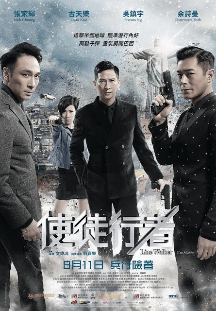 Line Walker (2016) สายลับ สายลวง