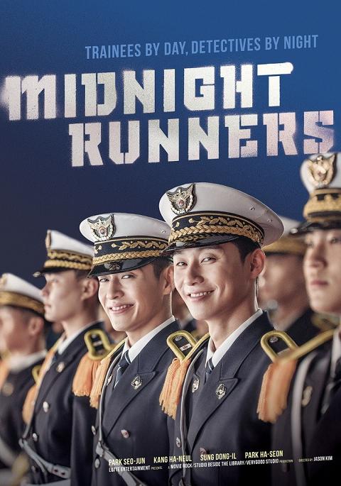 Midnight Runners (2017) ซับไทย