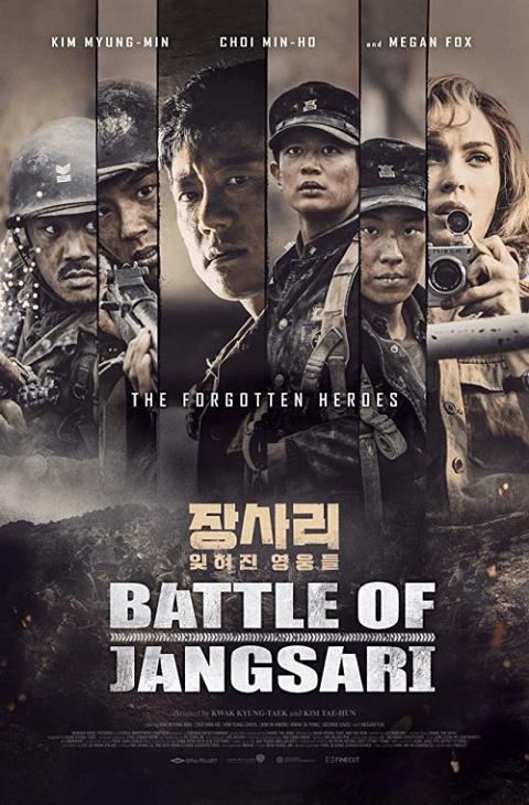 The Battle of Jangsari (2019) ซับไทย