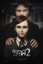Brahms The Boy 2 (2020) ตุ๊กตาซ่อนผี 2