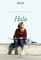 Hala (2019) ซับไทย