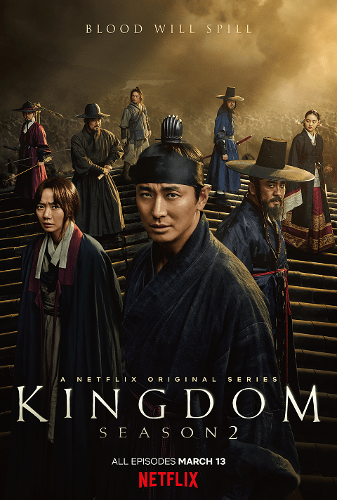 Kingdom Season 2 (2020) ผีดิบคลั่ง บัลลังก์เดือด