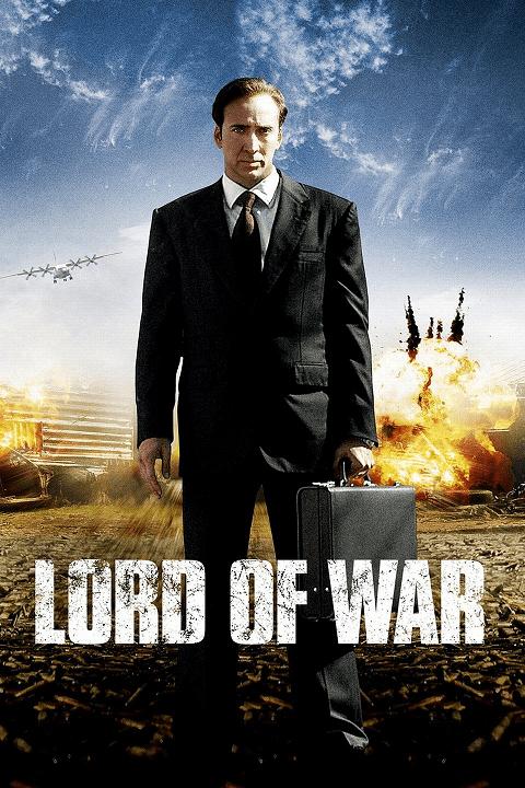Lord of War นักฆ่าหน้านักบุญ