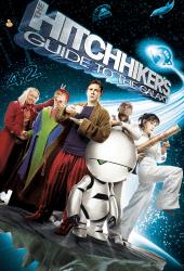 The Hitchhikers Guide to the Galaxy (2005) รวมพลเพี้ยนเขย่าต่อมจักรวาล
