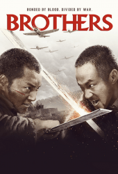 Brothers (2017)