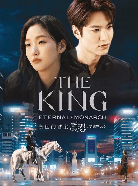 ดูหนัง The King Eternal Monarch EP 3 ซับไทย i-MovieHD.com