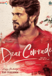Dear Comrade (2019)