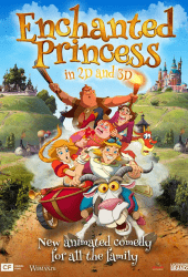 Enchanted Princess (2018)