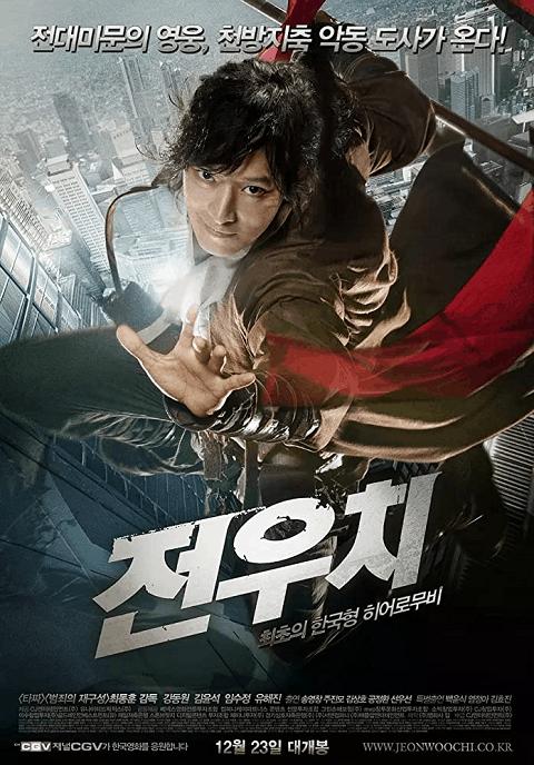 Jeon Woochi (2009)