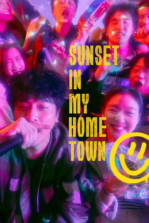 Sunset in My Hometown (2018) ซับไทย