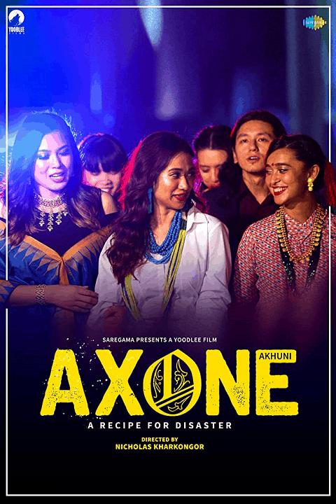 Axone (2019) เมนูร้าวฉาน [ซับไทย]