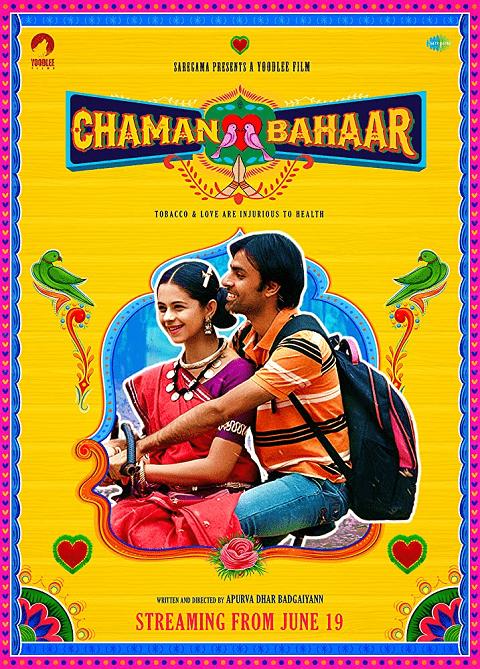 Chaman Bahaar (2020) ดอกฟ้าหน้าบ้าน [ซับไทย]