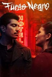 Dark Forces (2020) โรงแรมอสุรกาย