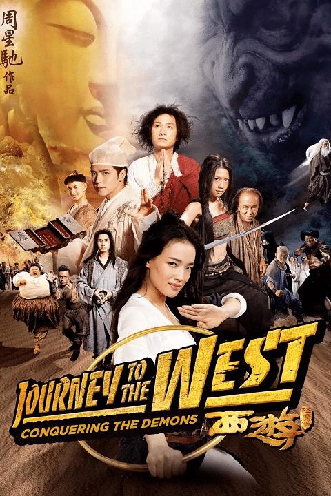 Journey to the West: Conquering the Demons (2013) ไซอิ๋ว คนเล็กอิทธิฤทธิ์หญ่าย