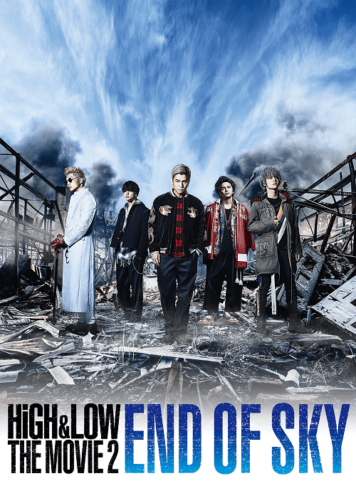High & Low The Movie 2 – End of Sky (2017) ซับไทย