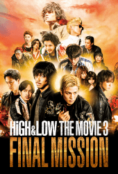High & Low The Movie 3 - Final Mission (2017)