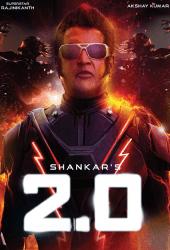 2.0 (2018) คนเหล็ก 2.0