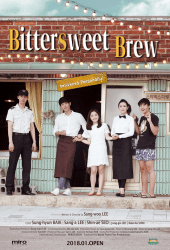 Bittersweet Brew (2016) ร้านกาแฟ...สื่อรักด้วยใจ