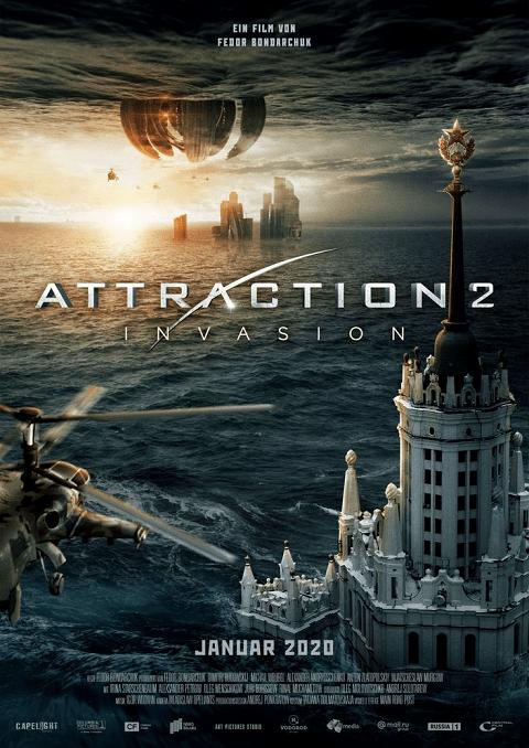 Attraction 2 Invasion (2020) มหาวิบัติเอเลี่ยนล้างโลก