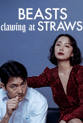 Beasts Clawing at Straws (2020)