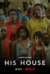 His House (2020) บ้านของใคร