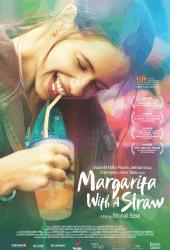 Margarita with a Straw (2014) รักผิดแผก