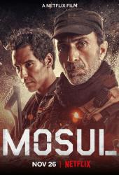 Mosul (2019) โมซูล
