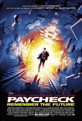 Paycheck (2003) แกะรอยอตีต ล่าปมปริศนา