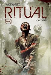 Ritual Modus Anomali (2012)