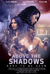 Above the Shadows (2019) จะรักไหม...หากฉันไร้ตัวตน