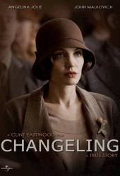 Changeling (2008) กระชากปมปริศนาคดีอำพราง