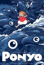 Ponyo On The Cliff By The Sea (2008) โปเนียว ธิดาสมุทรผจญภัย