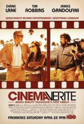 Cinema Verite (2011) ซีนีม่าวาไรท์