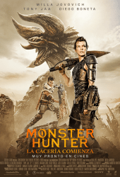 เว็บดูหนังออนไลน์ i-MovieHD แหล่งรวมหนังใหม่ หนังชนโรง 2020