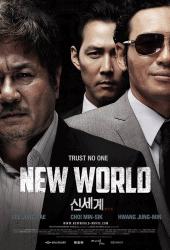 New World (2013) ปฏิวัติโค่นมาเฟีย