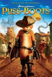 Puss in Boots (2011) พุซ อิน บู๊ทส์