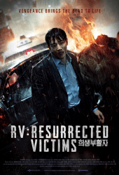 RV Resurrected Victims (2017)